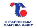 Бердичевская фабрика одежды